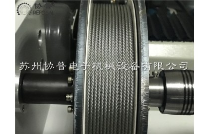 Winding machine is used for winding multi-strand wire rope