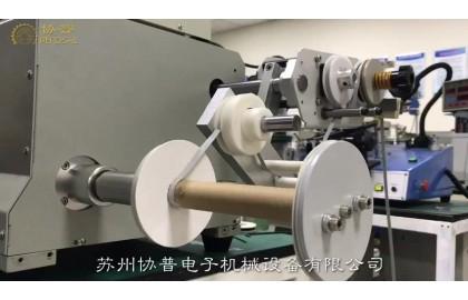 Flat belt winding machine
