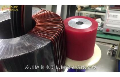 Toroidal transformer winding machine