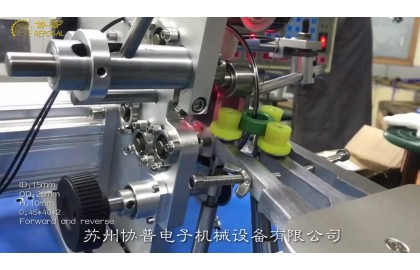 Common mode inductor winding machine 2