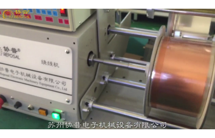 Design and verification of winding machine for precision voltage transformer