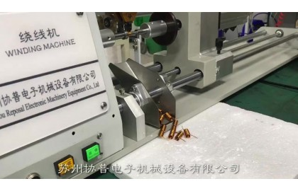 REPOSAL® releases Automatic winding machine