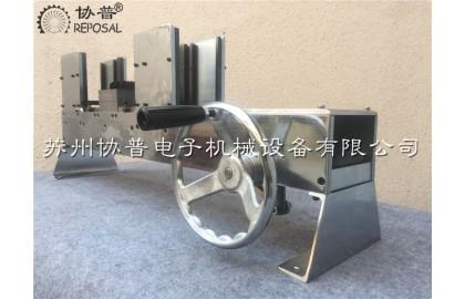 Transformer inserting machine